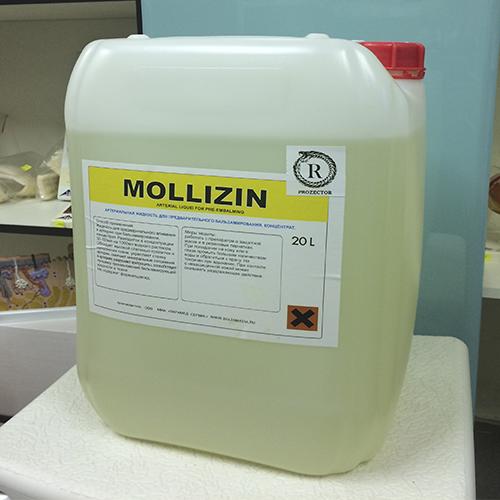Моллизин